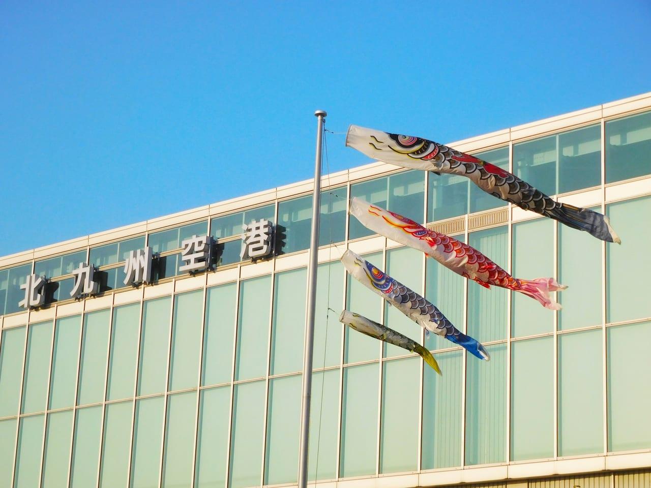 北九州空港ぜんざい振る舞い、写真展