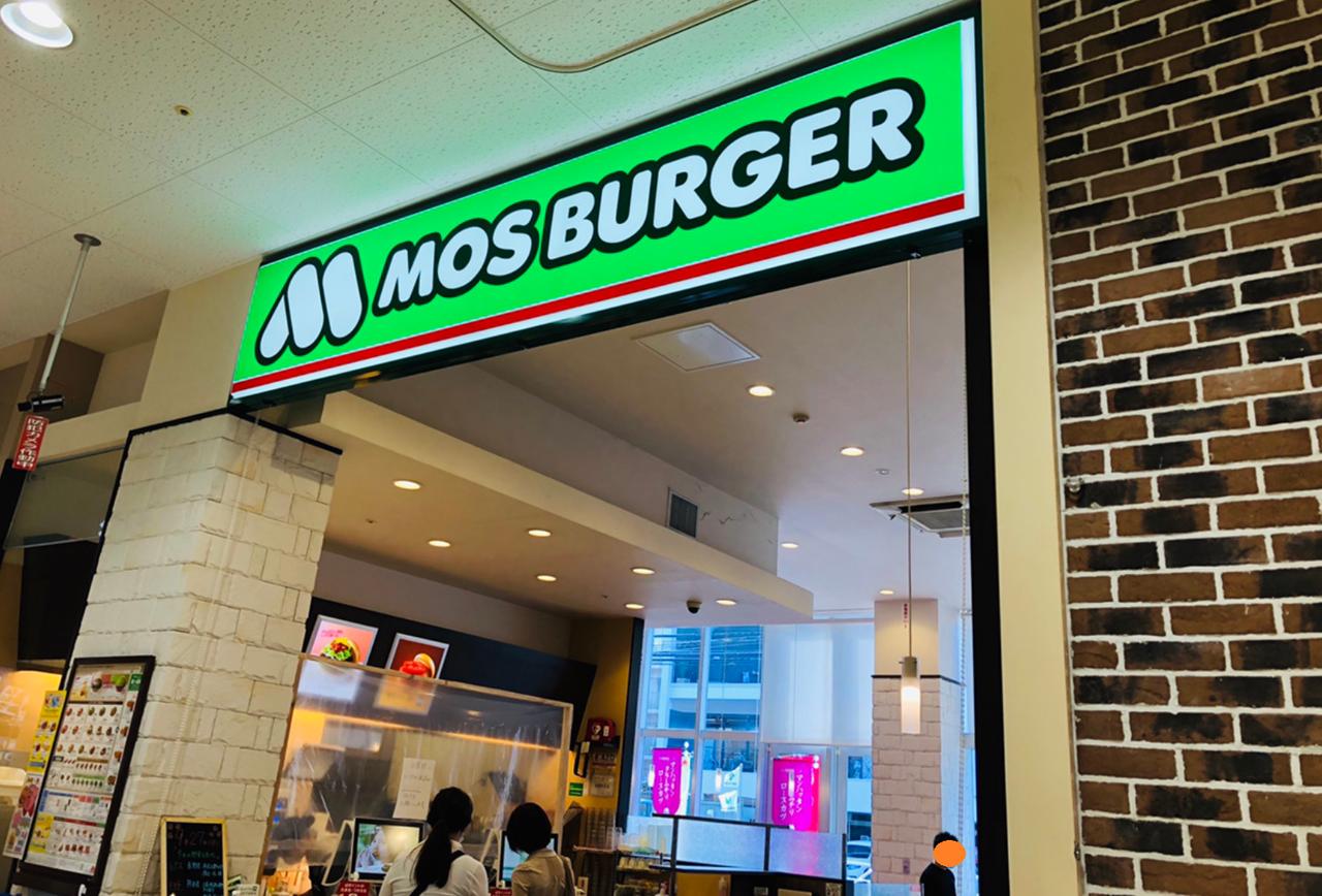 店舗 モスバーガー 食パン 販売